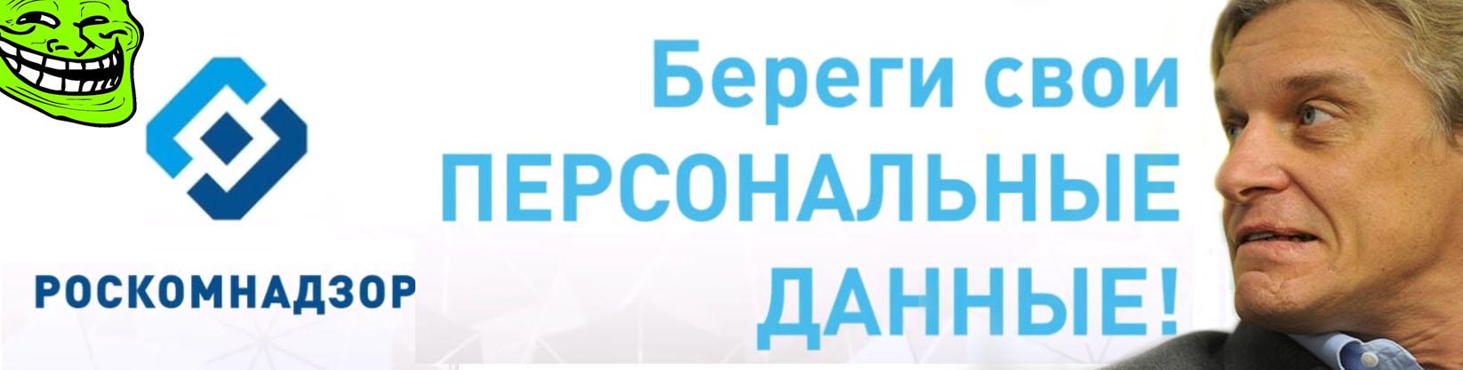 Цены российского черного рынка на пробив персональных данных (плюс ответ на ответ Тинькофф Банка) - 1