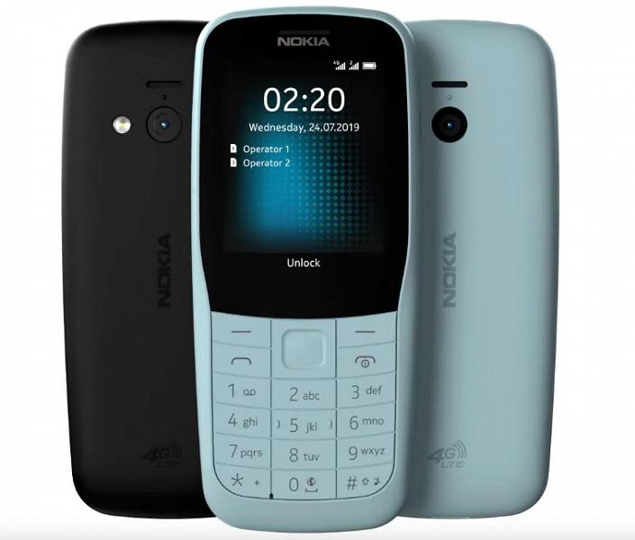 Еще две кнопочные Nokia на подходе