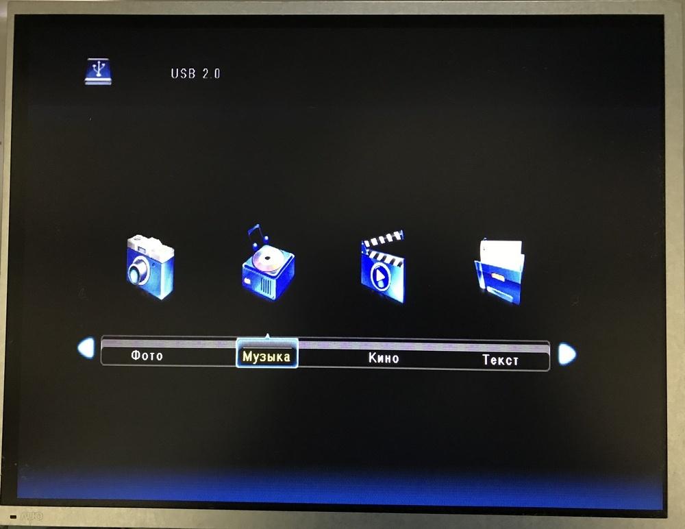 HDMI-LVDS. Разработка на TSUMV59 от MStar - 8