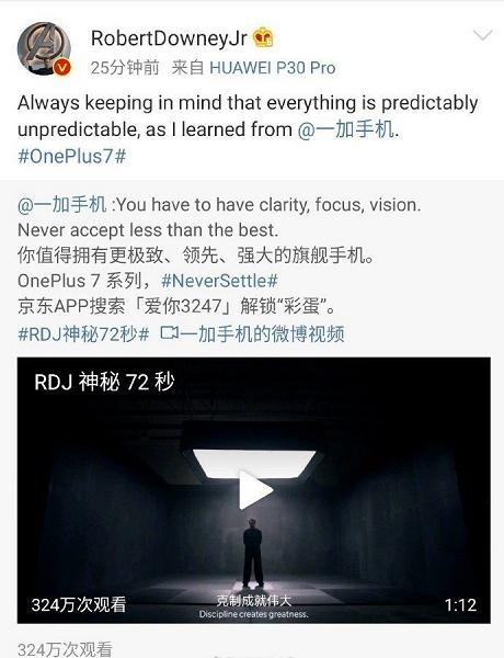 «Железный человек» Роберт Дауни младший рекламирует OnePlus 7, а сам использует Huawei P30 Pro