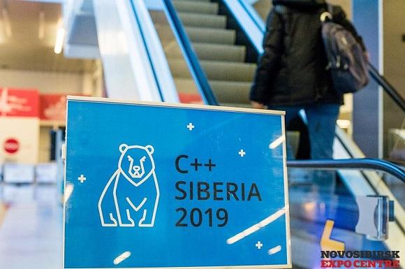 Конференции. Промежуточные итоги по первому полугодию 2019 - 2