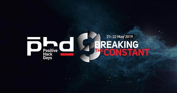 Конференции. Промежуточные итоги по первому полугодию 2019 - 44