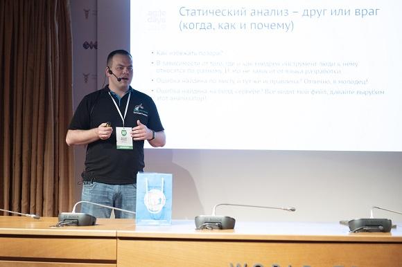 Конференции. Промежуточные итоги по первому полугодию 2019 - 7