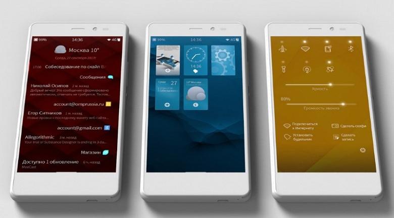 До конца года в России выйдут смартфоны Huawei с операционной системой «Аврора»