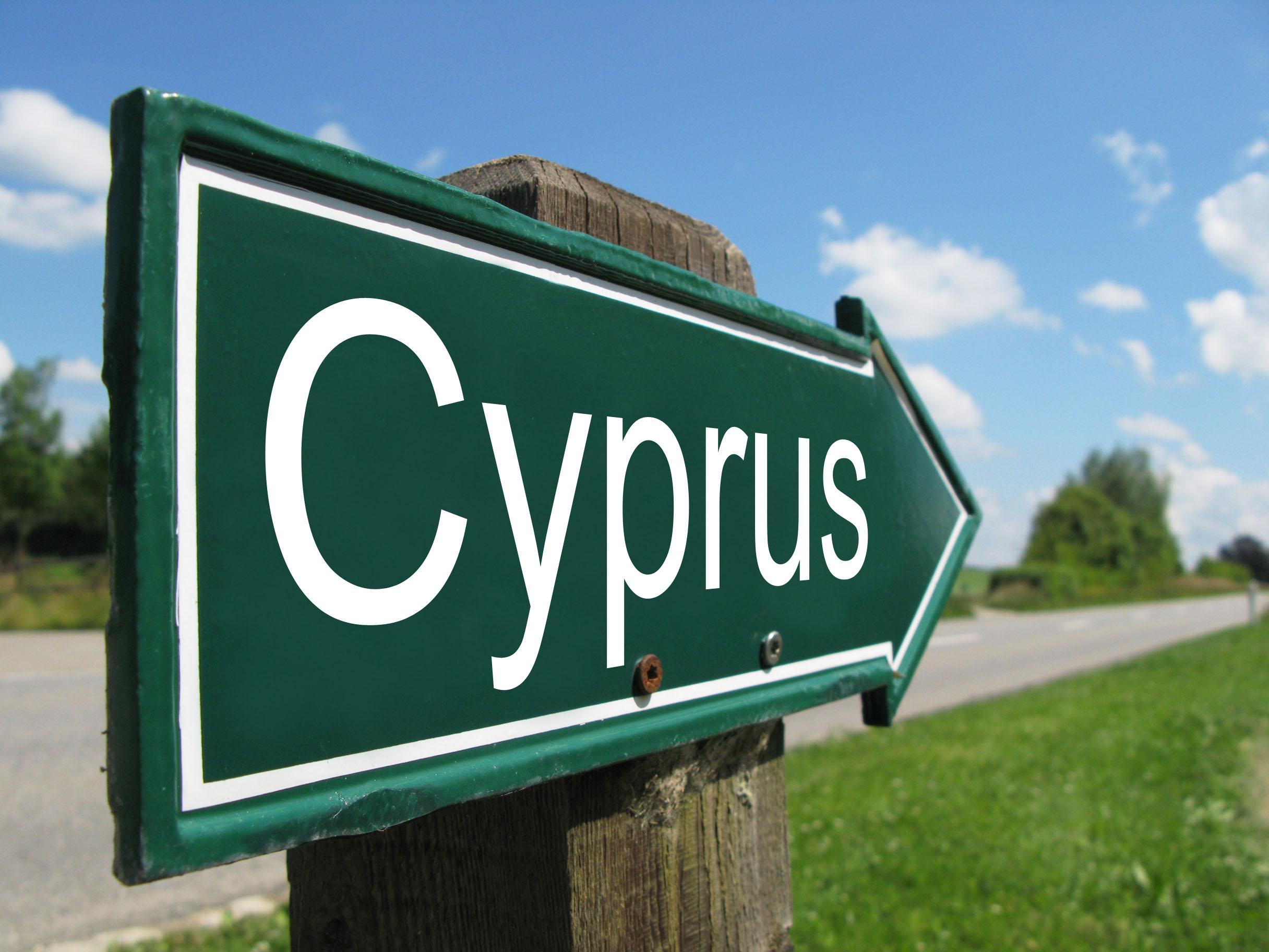 Еще раз про Кипр, нюансы жизни - 1