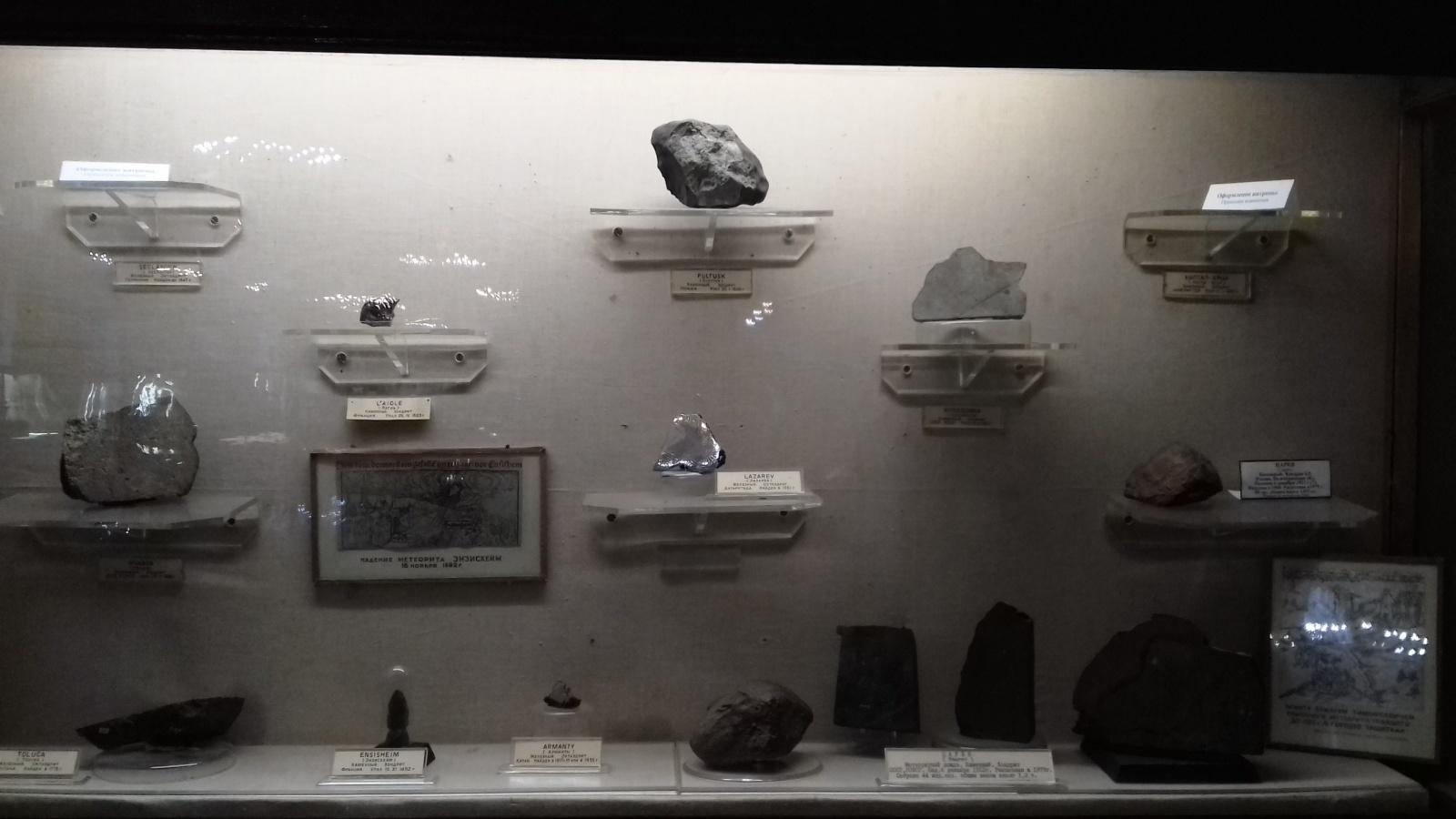 Фотоэкскурсия по Минералогическому музею имени Ферсмана - 5