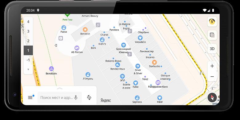 Как не заблудиться в торговом центре. «Яндекс.Карты» научились показывать поэтажные схемы зданий