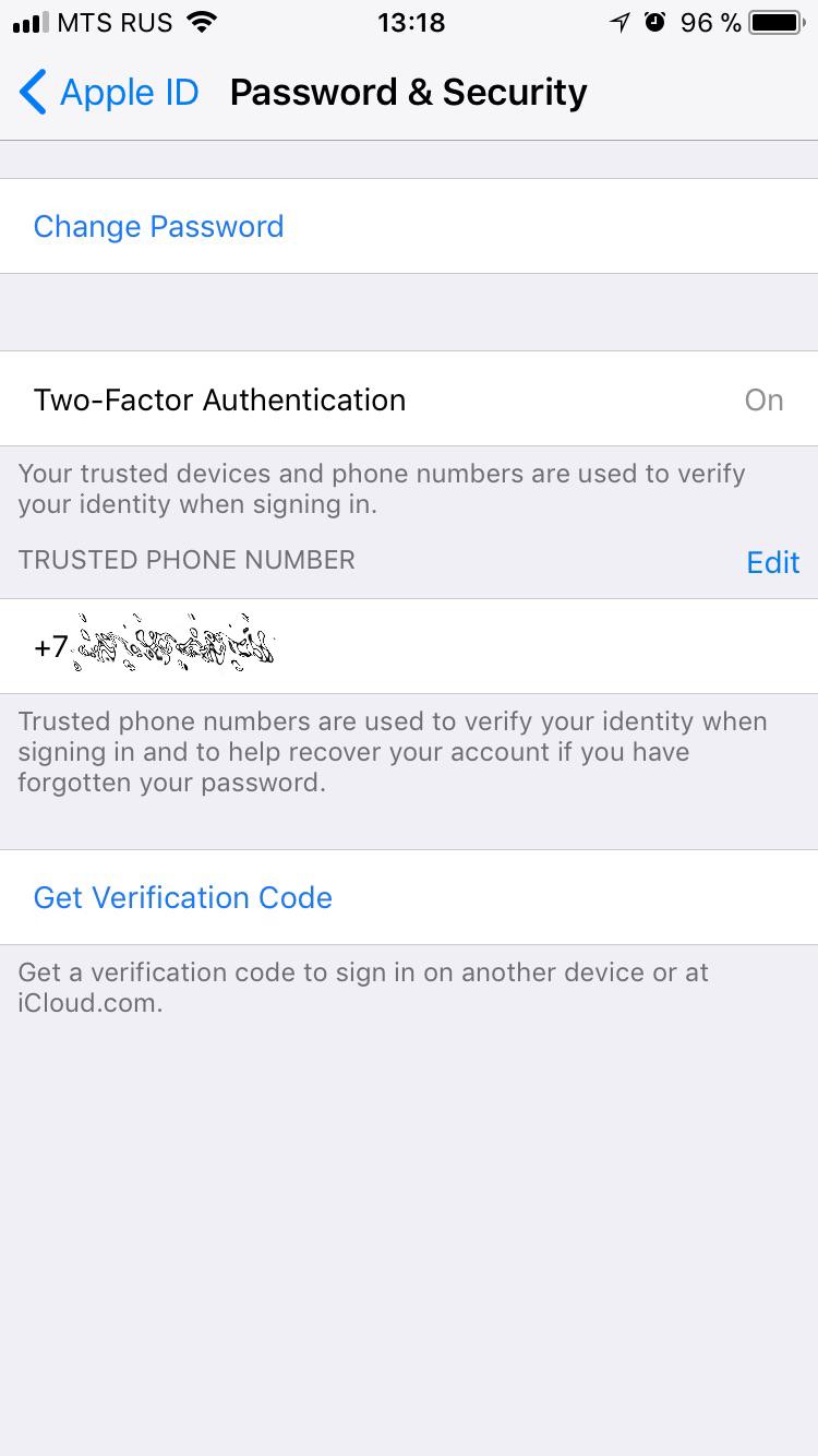 Код блокировки в iOS: как в Apple перешли от эшелонированной обороны к охране единственного рубежа - 6