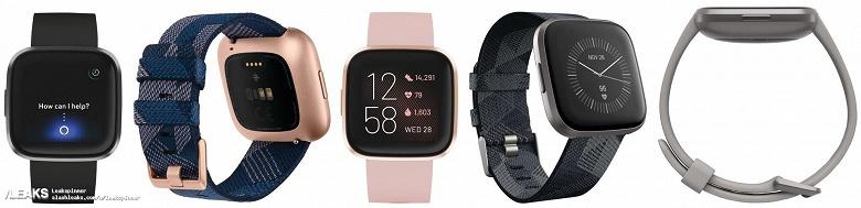 Официальные изображения умных часов Fitbit Versa 2