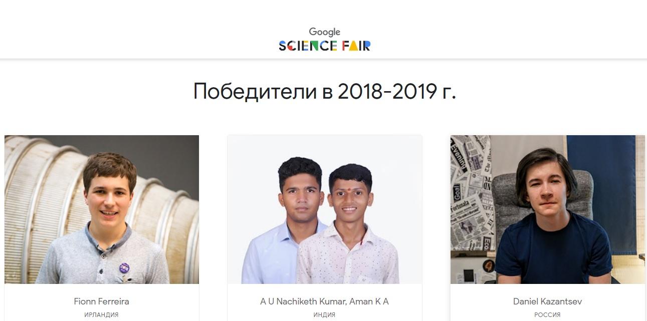 Российский школьник выиграл грант от Google за изобретение устройства, которое помогает глухим озвучивать свои мысли - 2