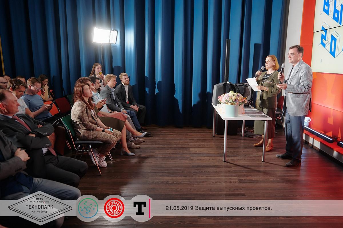 Техновыпуск Mail.ru Group 2019 - 1
