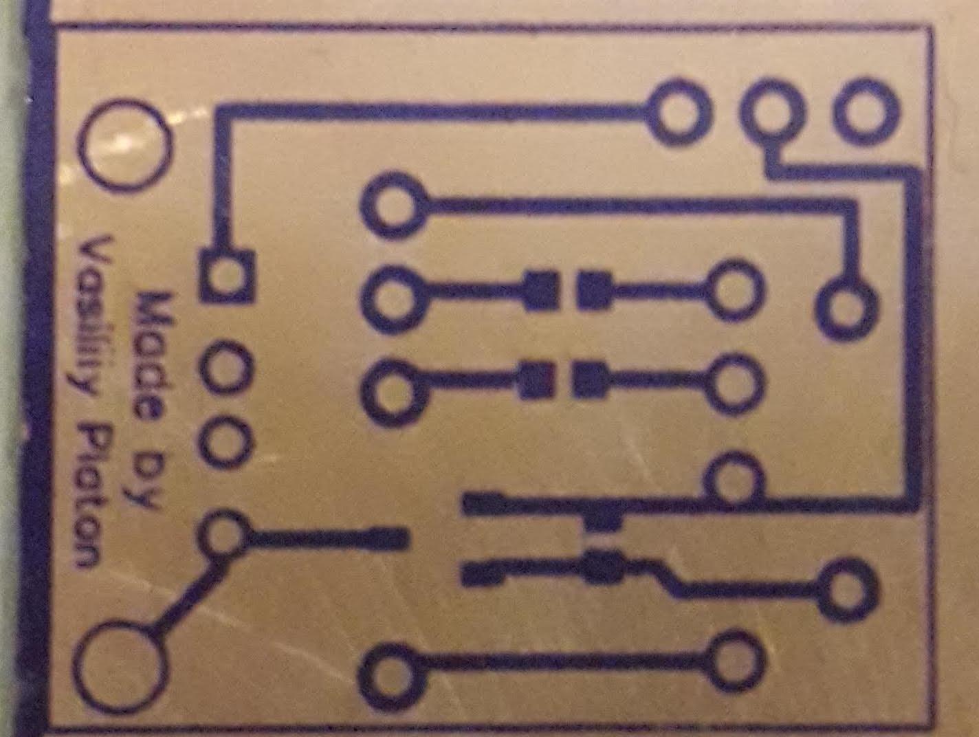 Управление подставкой для ноутбука с помощью digispark - 4
