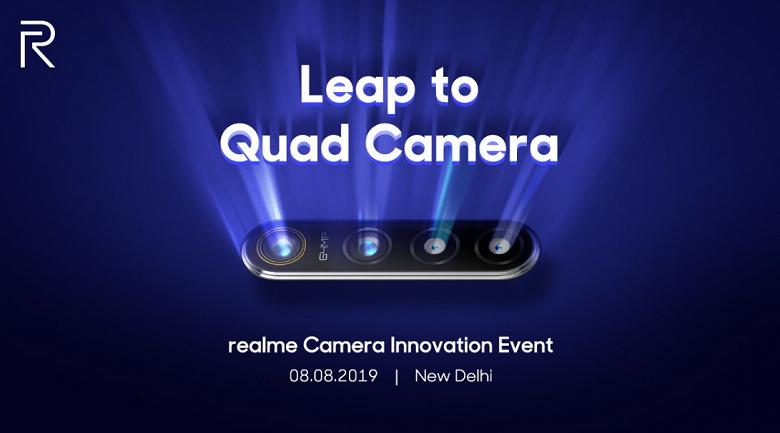 Вероятно, первый смартфон с 64-мегапиксельной камерой представят уже 8 августа