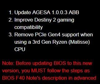 Gigabyte убрала поддержку PCIe 4.0 в системных платах на чипсетах AMD серий 300 и 400