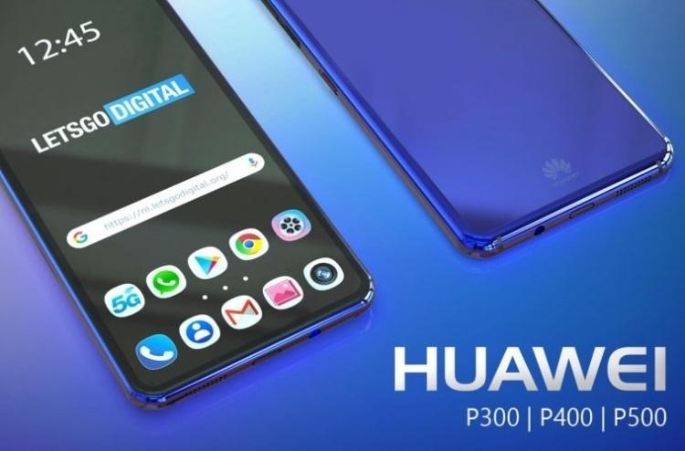 Huawei планирует выпустить новые смартфоны P300, P400 и P500