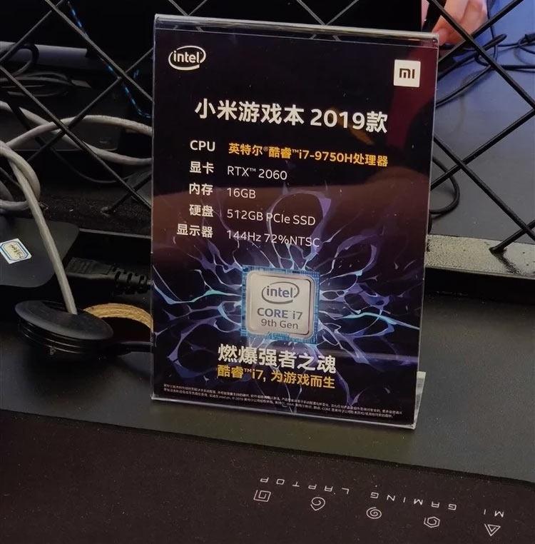 Xiaomi показала на ChinaJoy новый игровой ноутбук Mi с RTX 2060, Core i7-9750H и 16 Гбайт ОЗУ
