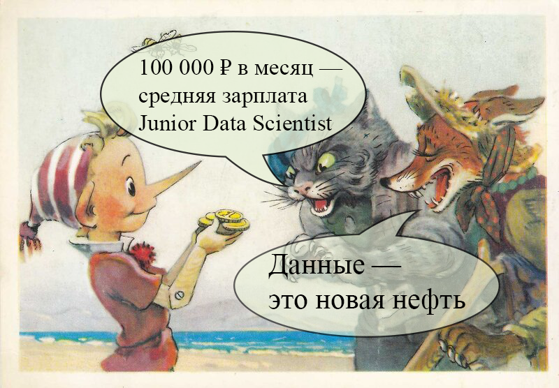«Как ставить сети на начинающих аналитиков» или обзор на онлайн курс «Старт в Data Science» - 1