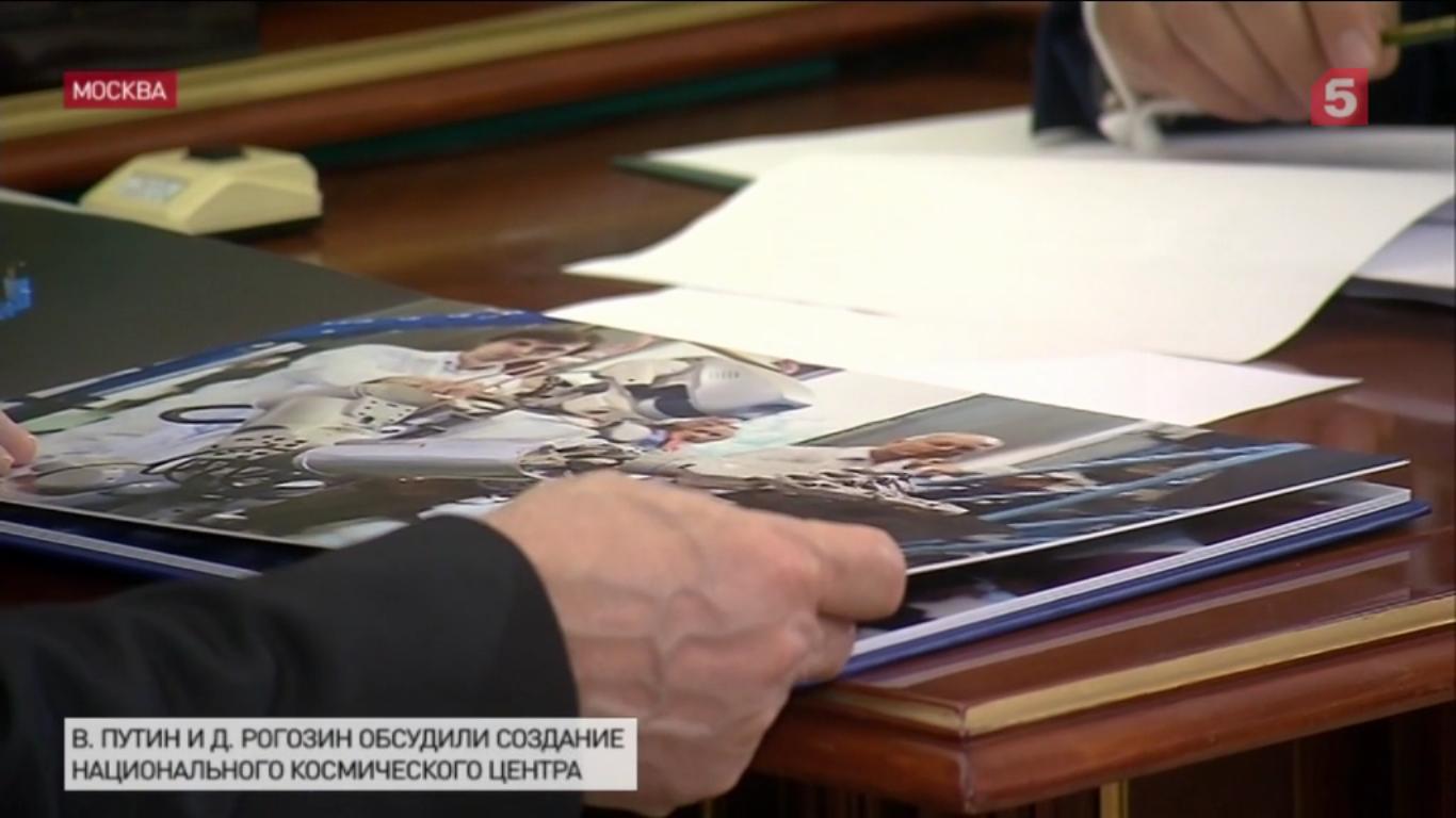 Совет главных конструкторов по российскому сегменту МКС разрешил запуск корабля «Союз МС-14» с роботом FEDOR - 2