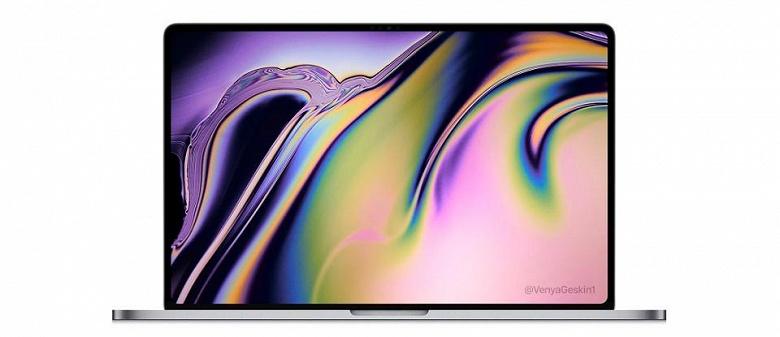Apple может прекратить выпуск 15-дюймового ноутбука MacBook Pro