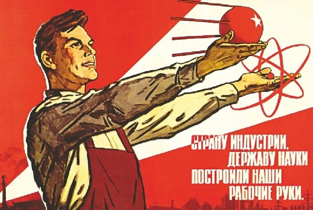 Hell or high water: history of Russian popular science literature - 11