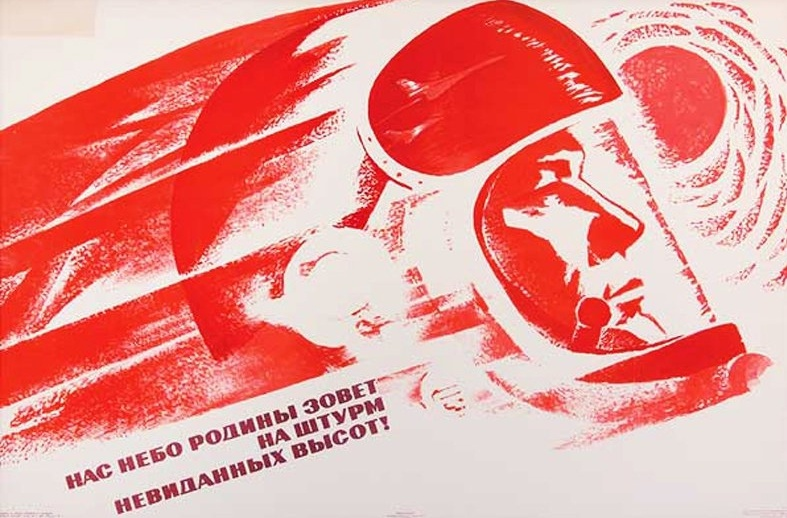 Hell or high water: history of Russian popular science literature - 1