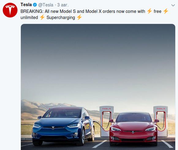 Tesla Model S и Model X можно снова бесплатно заряжать «суперчарджером» - 1