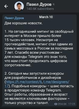 Как я не занял первое место в конкурсе для JavaScript-разработчиков от Telegram - 1