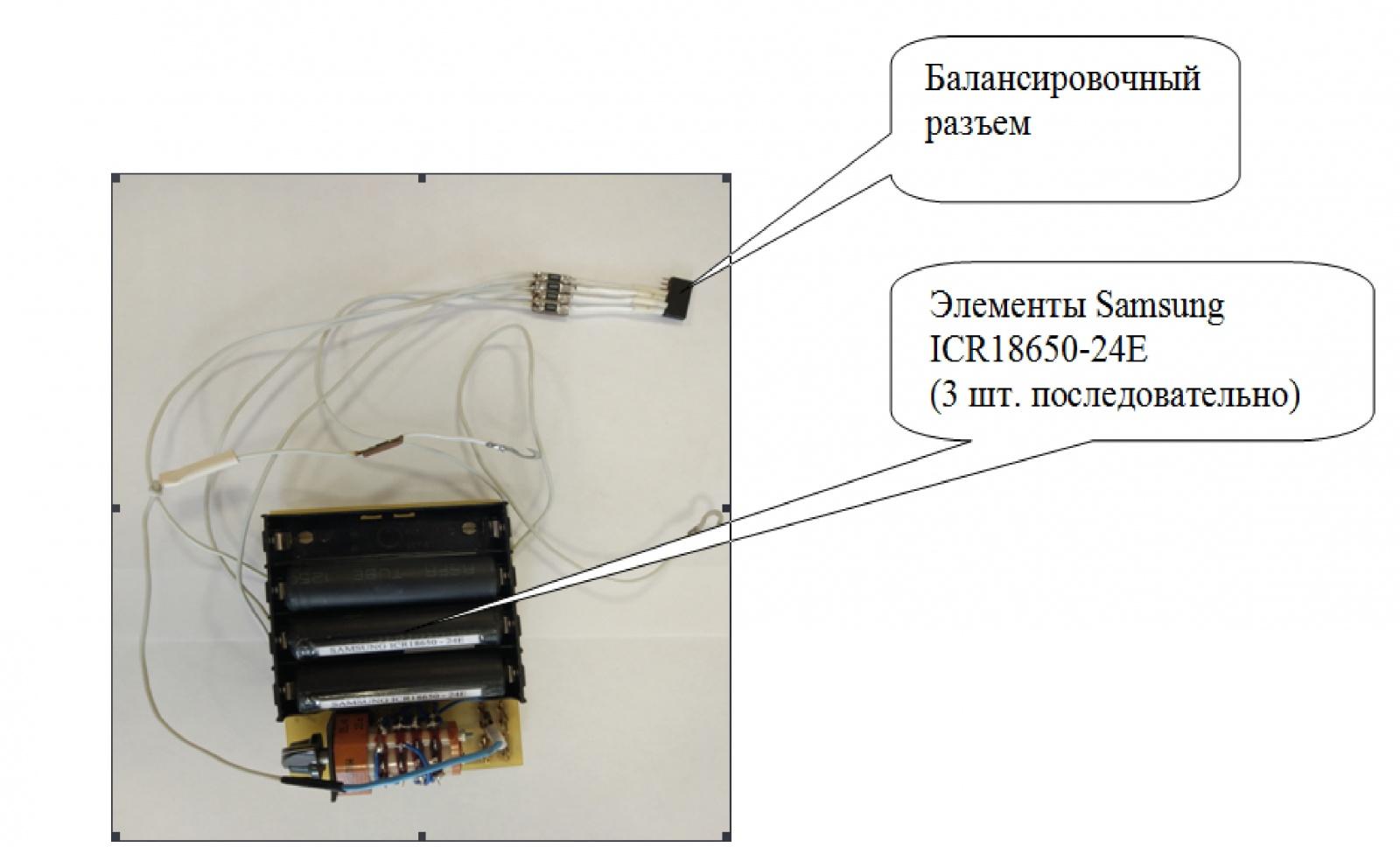 Обзор и тестирование зарядного устройства SkyRC B6 Nano - 8
