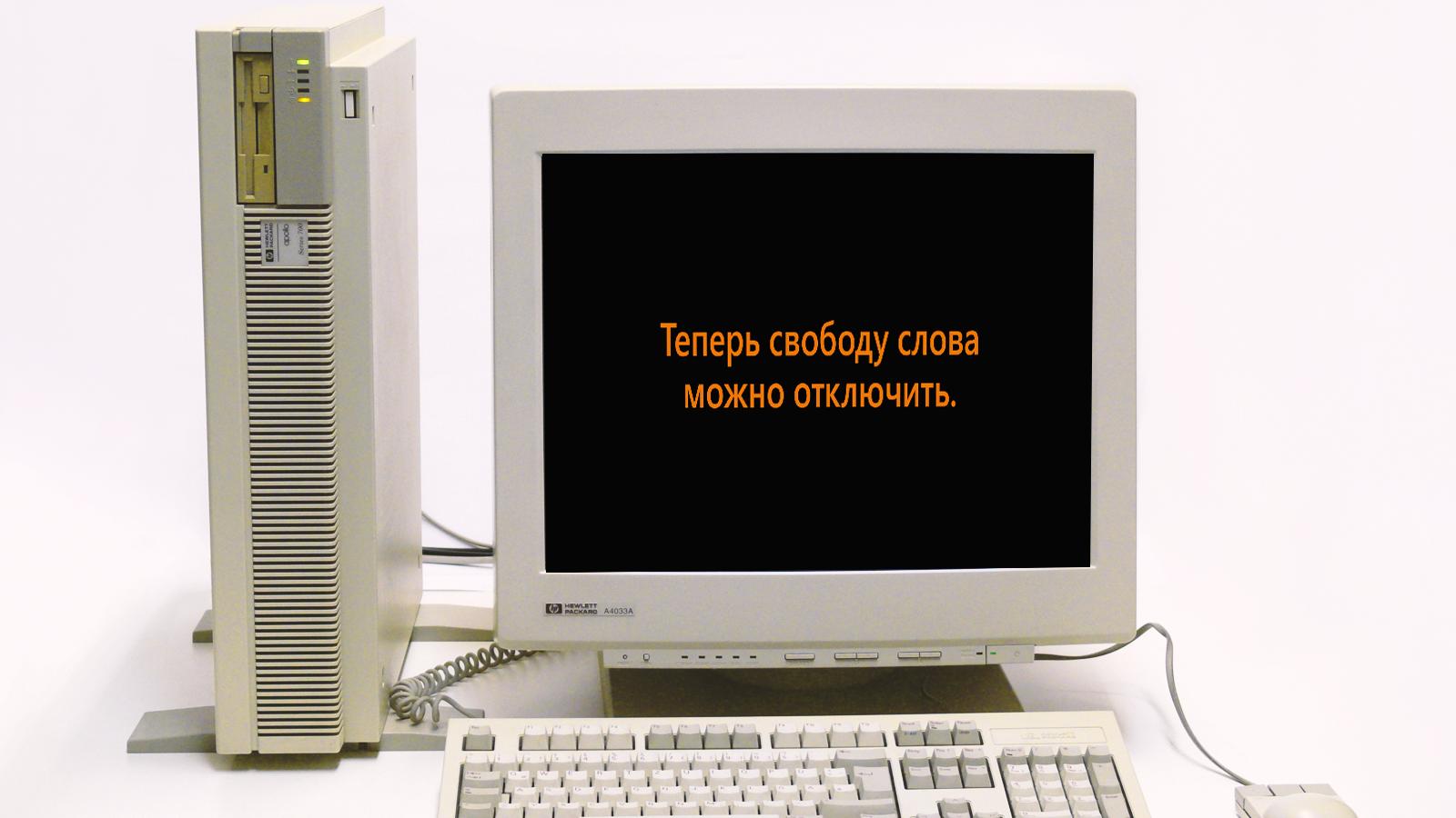С сегодняшнего дня ФСБ наделён полномочиями инициирования разделегирования доменных имён Рунета - 1