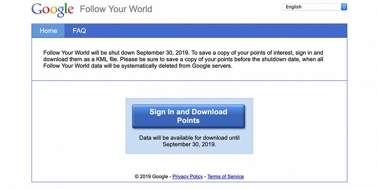 Google закрывает ещё один полезный сервис