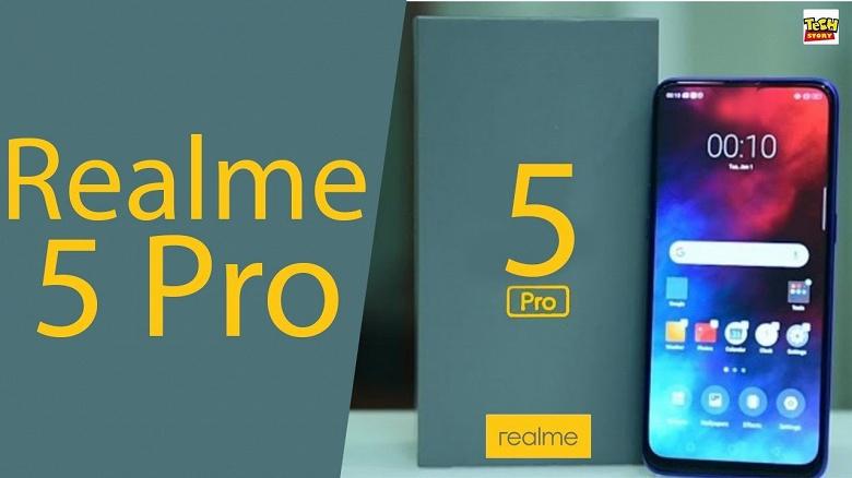 Realme 5 показал возможности в бенчмарке