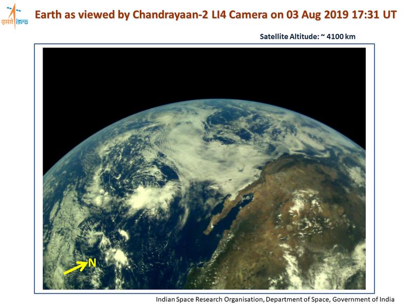 Индийский лунный аппарат сделал снимки Земли