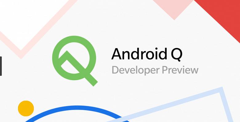 Google выпустила шестую, заключительную бета-версию Android 10 Q