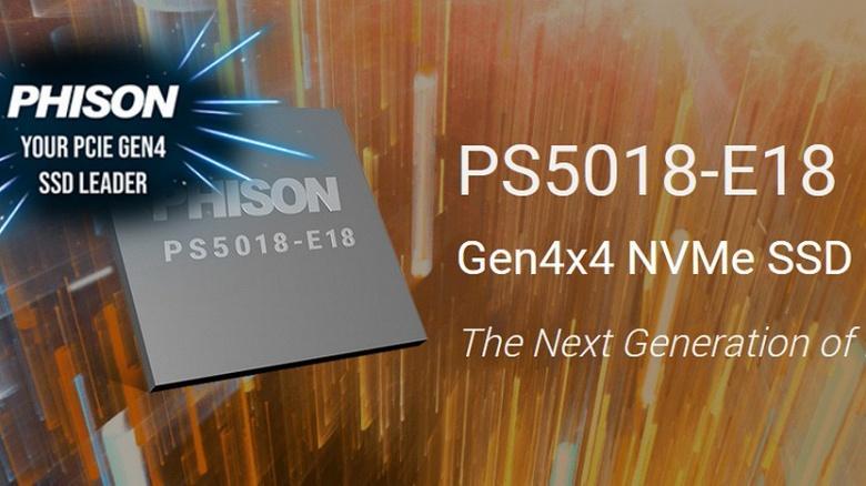 Phison обещает выпустить контроллер SSD, обеспечивающий скорость 7 ГБ/с