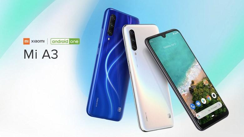 Xiaomi Mi A3 представлен в России. Дата выхода и цена