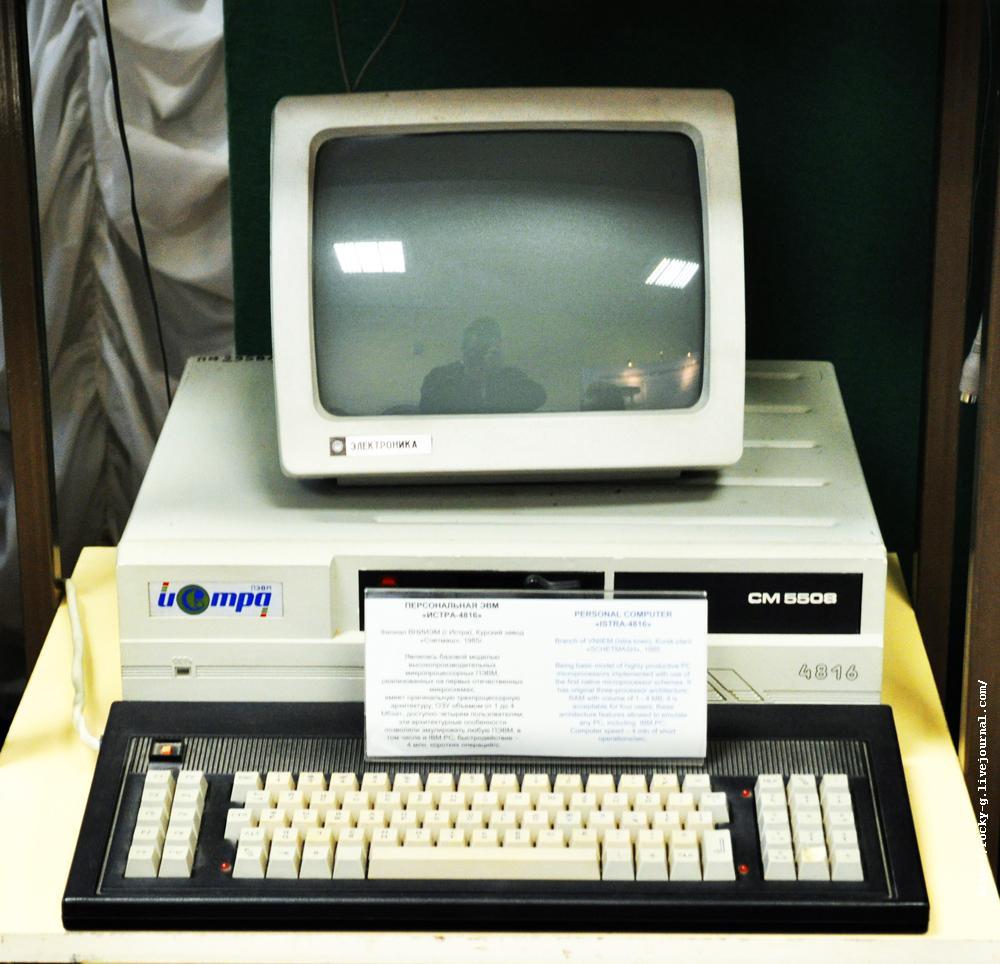 Эдуард Пройдаков: «В свое время электронику вытащили персоналки. Сейчас ее вытащат роботы» - 10