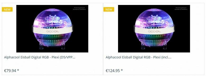 Начались продажи резервуаров Alphacool Eisball, совмещенных с помпами