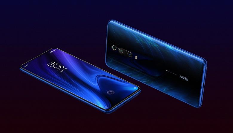 Объявлена европейская цена Xiaomi Mi 9T Pro