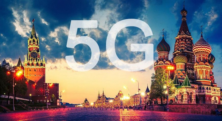 В центре Москвы заработала сеть 5G