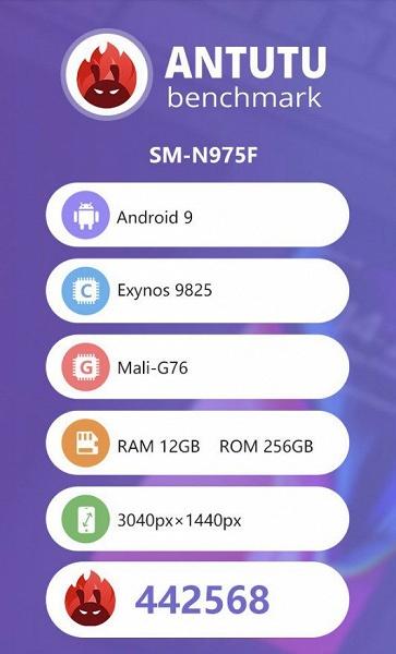 Samsung Galaxy Note10+ практически не уступает игровому смартфону Black Shark 2 Pro в тесте AnTuTu