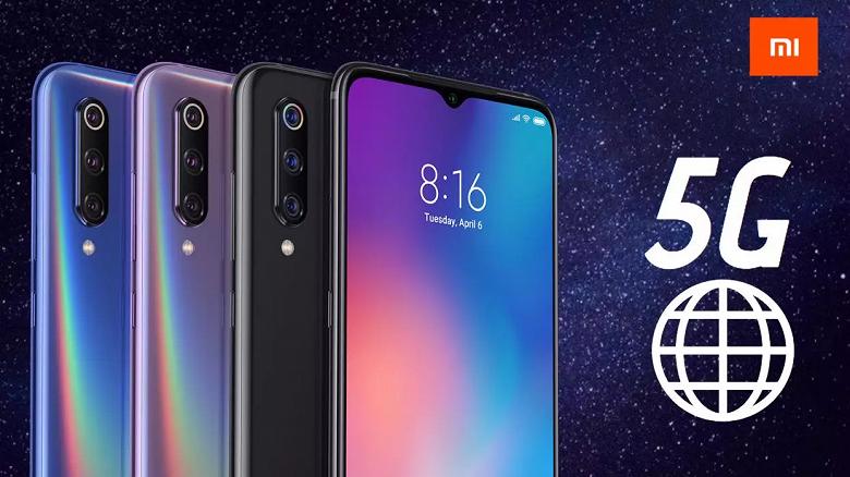 Xiaomi Mi 9 5G замечен в Сети. Емкость аккумулятора увеличилась до 4000 мА•ч