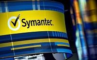 Часть Symantec, включая имя, продана Broadcom за 10,7 млрд долларов - 3