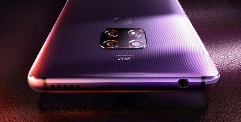 Первый смартфон с HarmonyOS. Huawei Mate 30 Lite получит HarmonyOS или Android 10 в разных странах