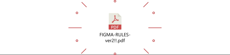 Правила подготовки макетов в Figma - 2