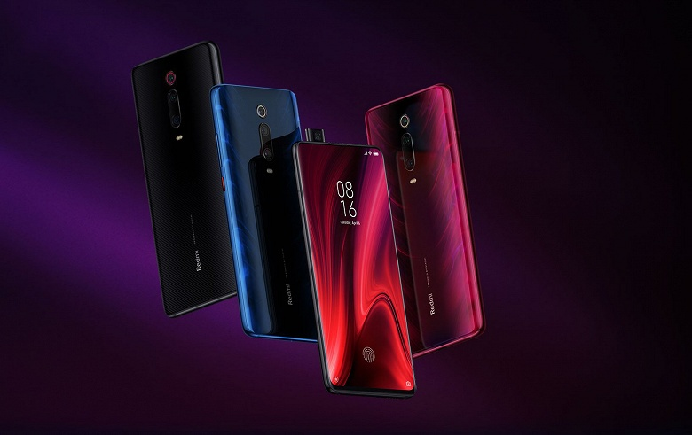 Предрелизный версия Android 10 Q доступна на Xiaomi Mi 9 и Redmi K20 Pro