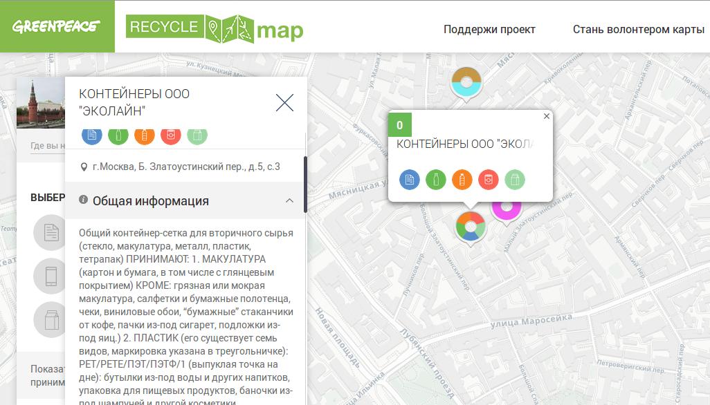Сервис «Яндекс.Еда» начинает переход на эко-упаковку - 6