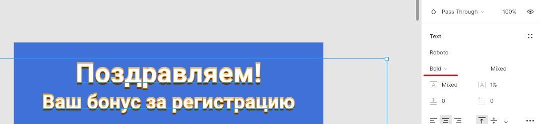 Figma — простое решение для дизайнера, сложное решение для верстальщика - 8