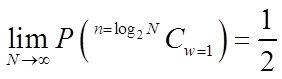 Белый шум рисует черный квадрат. Часть 2. Решение - 12
