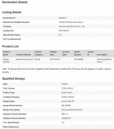 Два варианта смартфона Samsung Galaxy A90 прошли сертификацию Bluetooth SIG