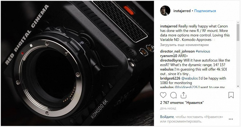 Опубликовано новое изображение камеры RED Komodo